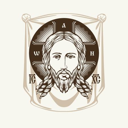 jezus: Twarz Jezusa. Ikona cerkiew