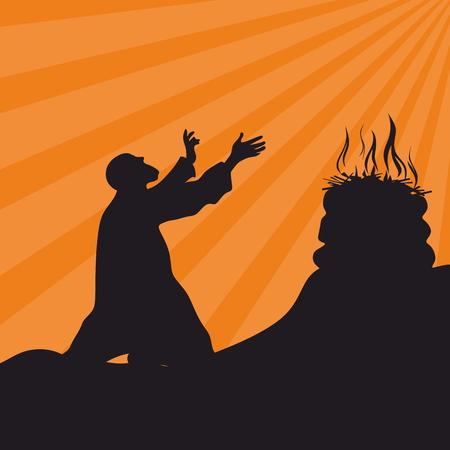 礼拝、祈り。神、火、犠牲の祭壇