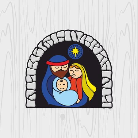 three story: Nativity scene. Christmas. Mary, Joseph and small Jesus