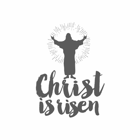 baptism of jesus: Biblical illustration. Christ is risen. Easter