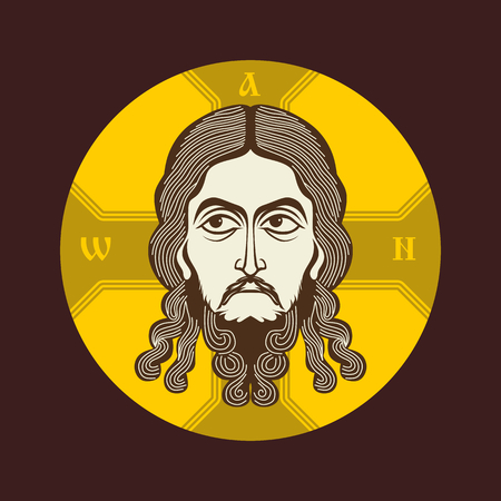 Face of Jesus. Icon Orthodox Church