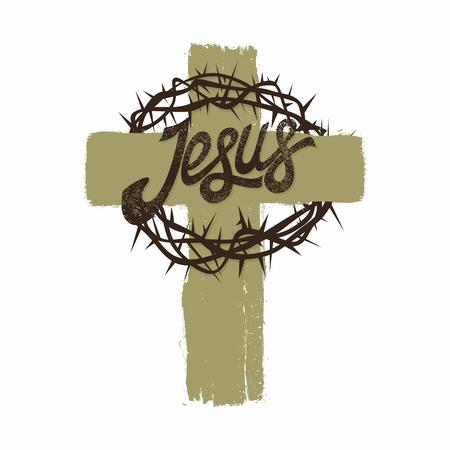 evangelism: Bible lettering. Christian art. Crown of thorns. Jesus cross. Illustration
