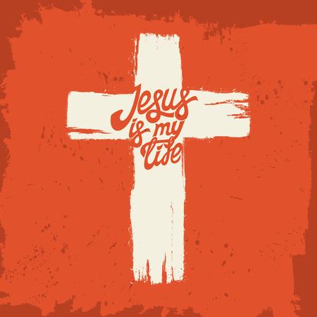 Bible lettering. Christian art. Jesus is my life. Cross. Illustration