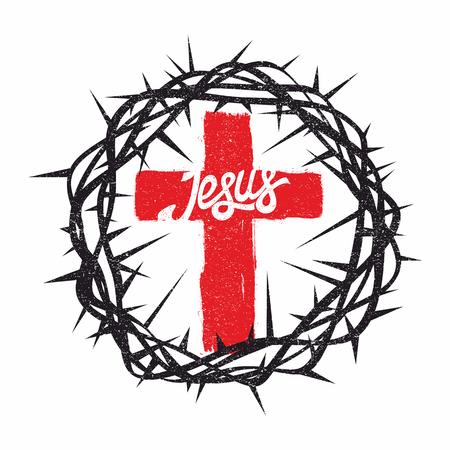 letras de la Biblia. el arte cristiano. Corona de espinas. la cruz de Jesús.