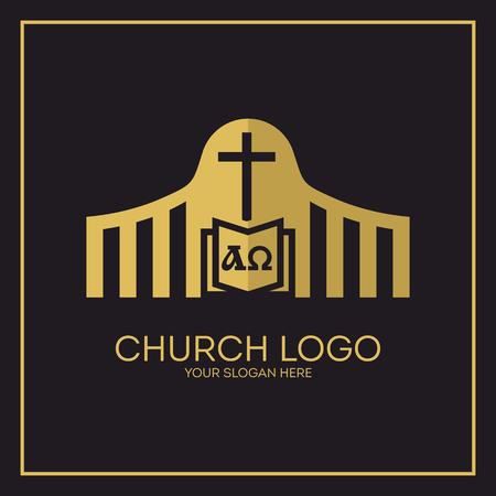 psalm: Church. Christian symbols. Holy bible, cross, alpha and omega.