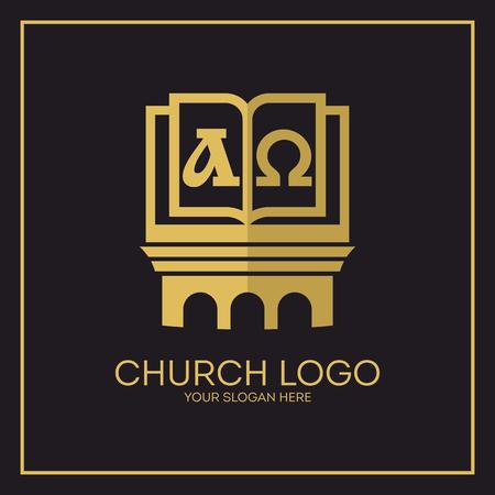 Church. Christian symbols. Holy bible, cross, alpha and omega.
