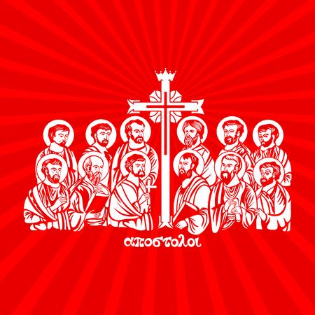 Drawing the twelve apostles of Jesus Christ.