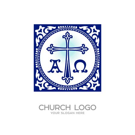 Church logo. Christian symbols. Cross of Jesus, symbols - alpha and omega 일러스트