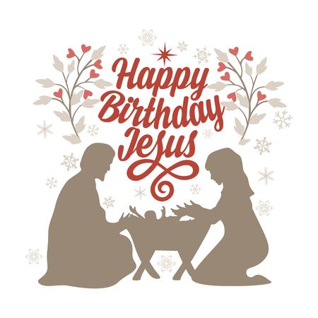 Bible lettering. Christmas art. Happy birthday Jesus.