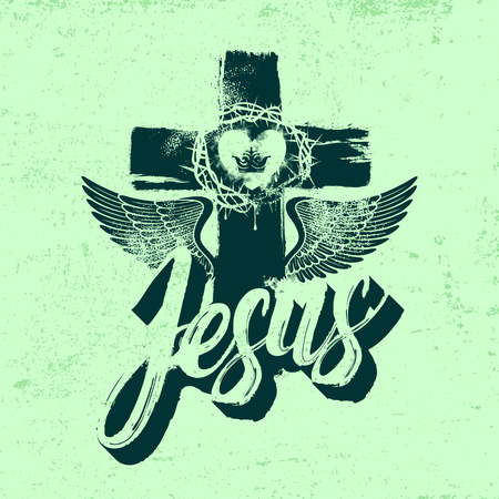Biblical lettering, Christian art vector Фото со стока - 90379993