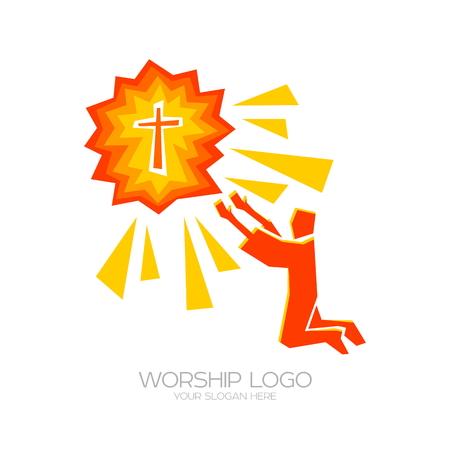 図。人はイエス・キリストを崇拝します。