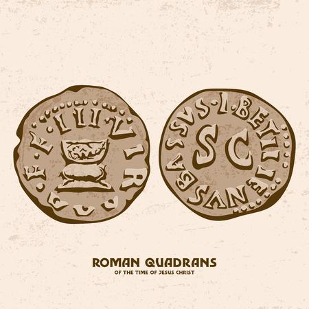 古代のコインイエス・キリストの時代のローマ象限
