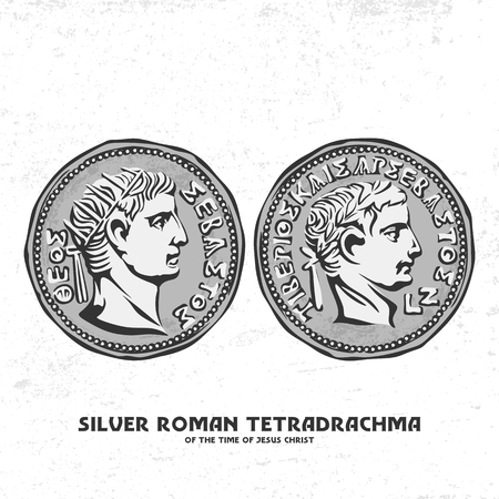 Ancient coin, silver Roman tetra drachma of the time of Jesus Christ. Perhaps for such silver coins, Judas betrayed Christ.