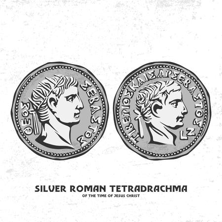 Moeda antiga, prata dracma tetra romana da época de Jesus Cristo. Talvez por essas moedas de prata, Judas traiu a Cristo. Foto de archivo - 94932678