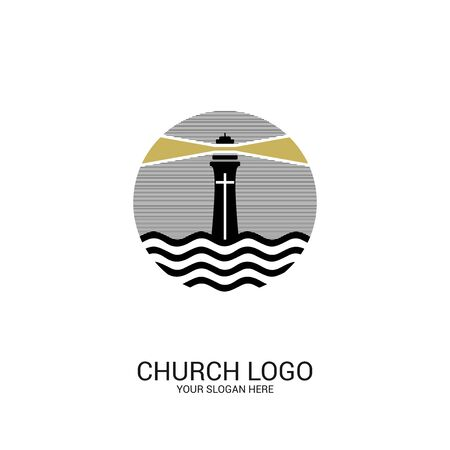 Church logo. Christian symbols. The lighthouse of Jesus Christ shines the truth for those in the dark