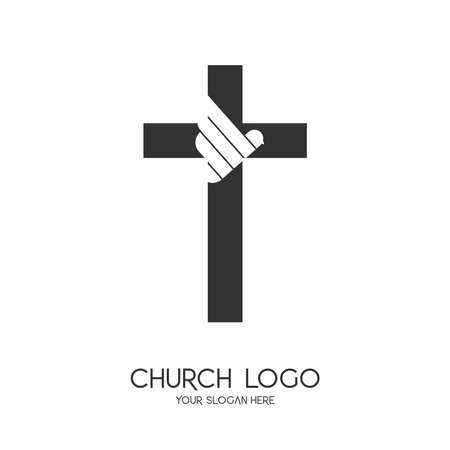 Church logo. Christian symbols. Heart and cross of the Lord Jesus Christ. 免版税图像 - 158863684