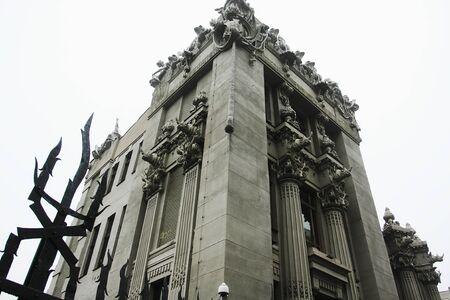 Beautiful modernist building in Kyiv, Ukraine