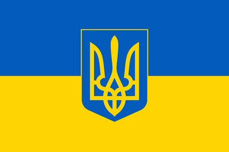 The state coat of arms and flag of Ukraine, state symbols of Ukraine Imagens - 77457236