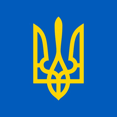 The state coat of arms of Ukraine, state symbol of Ukraine