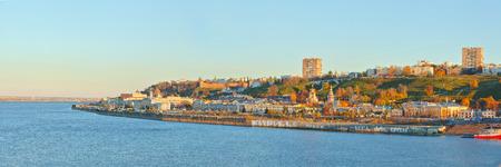 oka: landscape of Nizhniy Novgorod in Russia