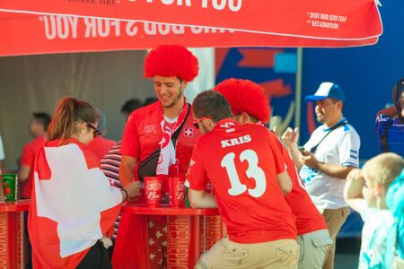 Fans Zone of the 2018 World Cup in Nizhny Novgorod in Russia June 30, 2018