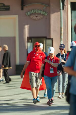 Fans' Zone of the 2018 World Cup in Nizhny Novgorod in Russia June 30, 2018