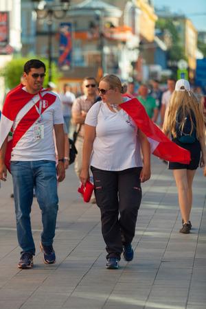festival of football fans at World Championships in Russia in Nizhny Novgorod