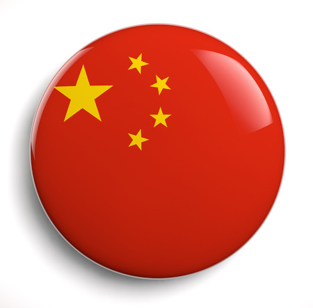oath: China flag icon. Clipping oath included. Stock Photo