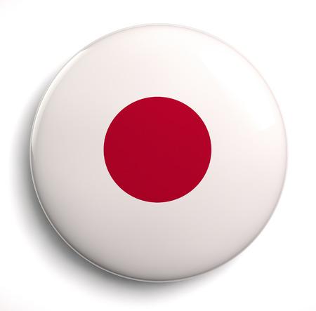 bandera japon: Icono de dise�o de la bandera japonesa. Trazado de recorte incluido.
