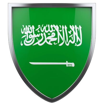 caligraphy: Saudi Arabia national flag design.