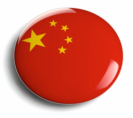 China flag icon  Clipping oath included  photo
