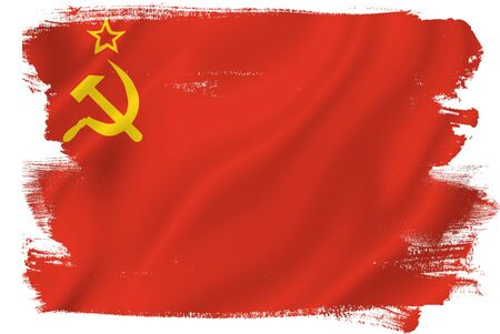 USSR Soviet Flag Stock image XXL