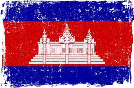 cambodian: Cambodia vector grunge flag isolated on white background. Illustration
