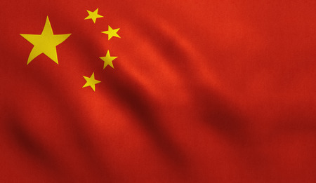 bejing: Chinese flag background with fabric texture. Stock Photo