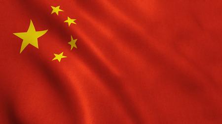 bejing: China flag waving full frame background texture. Stock Photo