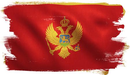 Bandera de Montenegro con textura de tela. Ilustracion 3d Foto de archivo - 79983916