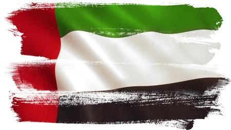 United Arab Emirates flag UAE national colors Stock Photo