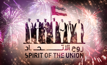 UAE National Day Spirit of the Union Logo Celebration Fireworks Poster Banco de Imagens