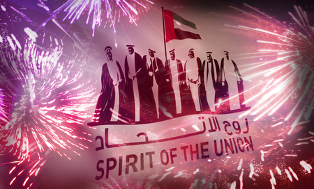 UAE National Day Spirit of the Union Logo Celebration Fireworks Banner. Banco de Imagens