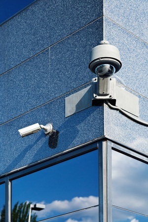Security Camera in a Modern Building photo