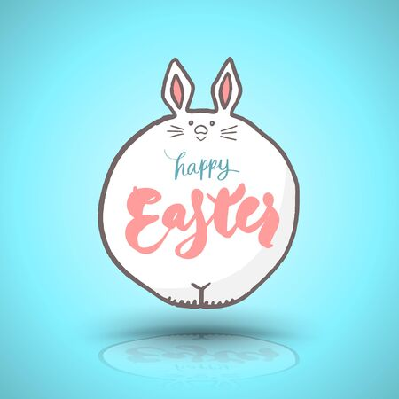 Fat bunny banner with happy easter lettering. Vector illustration.