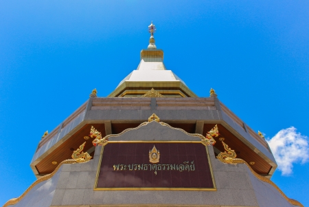 Thai pagoda, Phoethisoonthorn Thai pagoda, Phoethisoonthorn temple, Udornthani, Northeast of Thailand photo