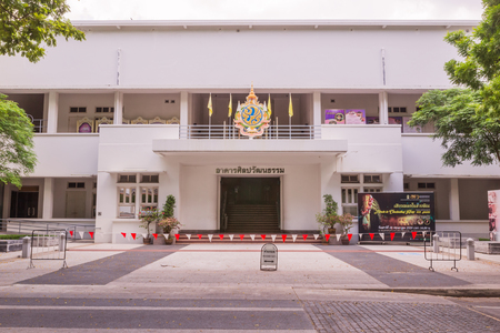 faculty: Bangkok, Thailand - June 5, 2016 : Culture building, the Faculty of Art, Chulalongkorn University