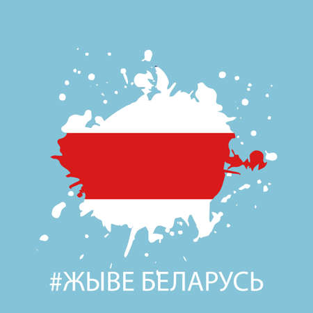 Flag of Belarus revolution, peaceful strike in textured splash, text in Belarusian Long Live Belarus. Placard, emblem, democracy concept. Vector illustration