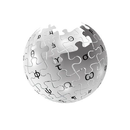 patience: Ball of jigsaw puzzle with scientific symbol Stock Photo
