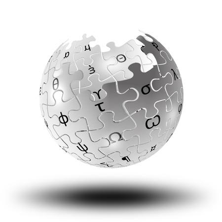decomposed: Se descompone con el s�mbolo de la esfera del rompecabezas cient�fico en concepto de blanco para la educaci�n
