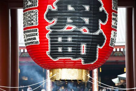 asakusa: Sensoji Temple, Asakusa, Tokyo, Japan Editorial