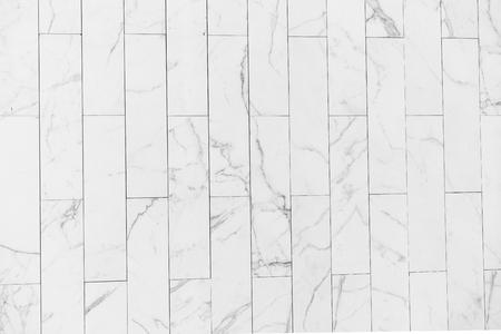 white marble white and gray for bakcground.
