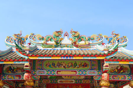 Dragon at Chinese Temple Roof photo