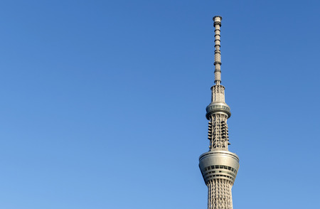 free standing: Tokyo Sky tree, landmark of Japan. the highest free standing broadcast tower in the world and the tallest structure in Japan radio tower Stock Photo